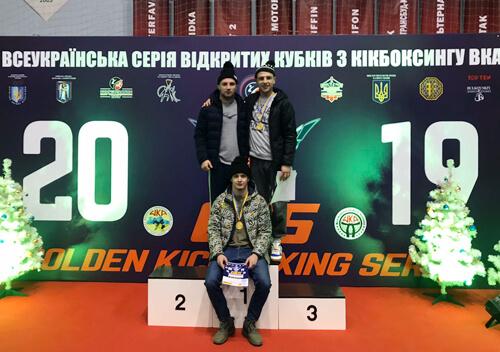 Кікбоксер родом з Шепетівки здобув перемогу на чемпіонаті України