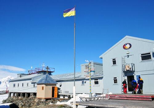 Атовець з Шепетівки увійшов до складу 25-ї національної експедиції до Антарктиди