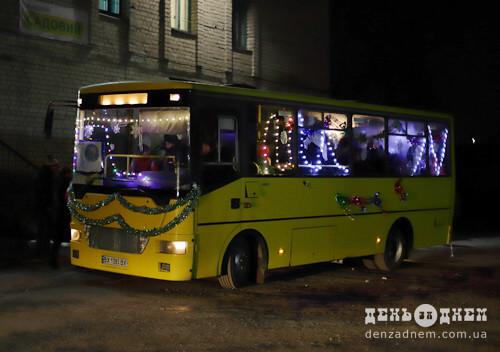 Шепетівкою курсував «Різдвяний автобус»