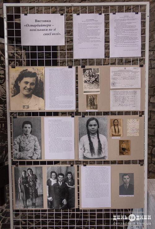 На примусові роботи до Німеччини вивезли 117 тисяч жителів Хмельниччини