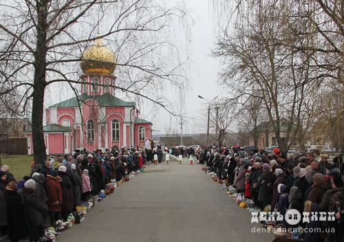 Як святкують Водохреща на Шепетівщині