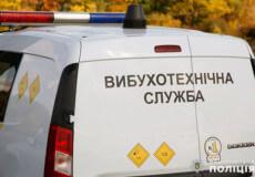 У Старокостянтинові чоловік підірвався на гранаті «РГД-5»