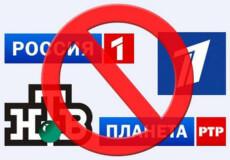 У Шепетівці Нацрада та СБУ припинили трансляцію російських каналів у готелі