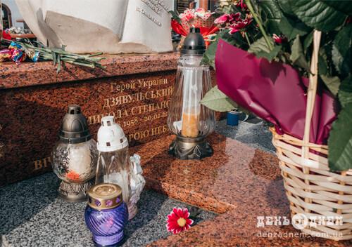 Оксана Саліванчук: «Смерть тата розділила наше життя»