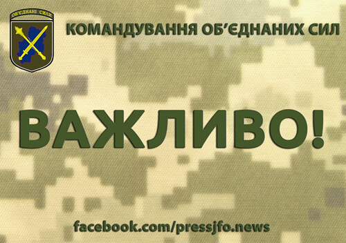 У зоні проведення ООС противник порушив режим тиші: Україна втратила двох захисників
