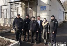 На Полонщині з'явилися відразу дві поліцейські станції
