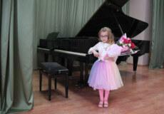 У шепетівській музичній школі відбувся академконцерт першачків