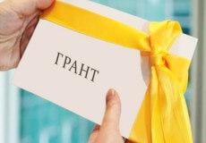 Славута отримає міжнародний грант
