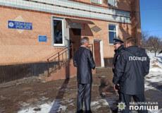 У сусідньому з Шепетівщиною районі відкрилась поліцейська станція