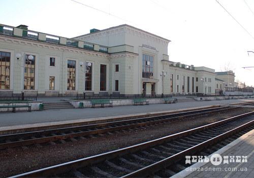 У Шепетівці залізничний та автовокзал — на карантині