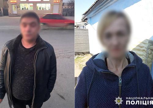 На Хмельниччині подружжя взяло у кредитні заручники 46-річну жінку
