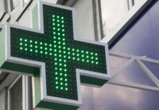 На Хмельниччині взялися за аптеки і магазини, де підвищили ціни і створили дефіцит