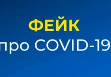 В СБУ заявили, що вертольоти з дезінфекторами над Україною не літатимуть