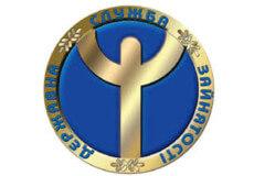 У Хмельницькій області на одну вакансію претендує 9 безробітних