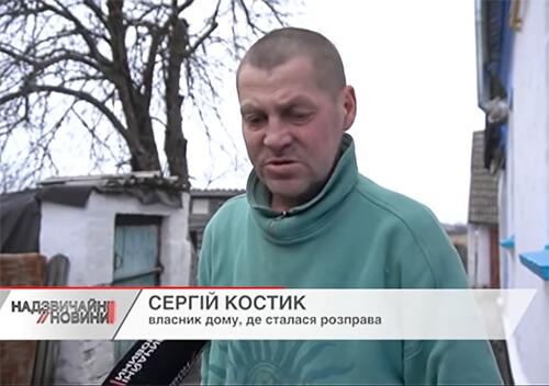 У Славутському районі молодику перерізали горло
