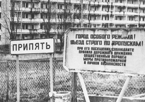 Евакуйована з Чорнобиля сім'я у Нетішині починала все з нуля