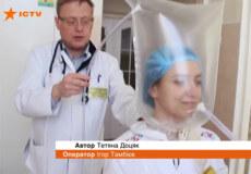 Штучна вентиляція легенів за допомогою пакету: винахід харківських лікарів