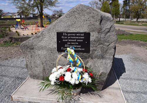 У переддень 34-ї річниці Чорнобильської трагедії в Шепетівці вшанували героїв-ліквідаторів