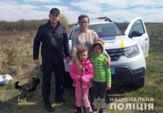 На Хмельниччині двійко дітей заблукало у лісі