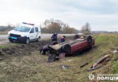 У ДТП на Хмельниччині травмувалася 62-річна пасажирка автомобіля «Шевроле Лачетті»