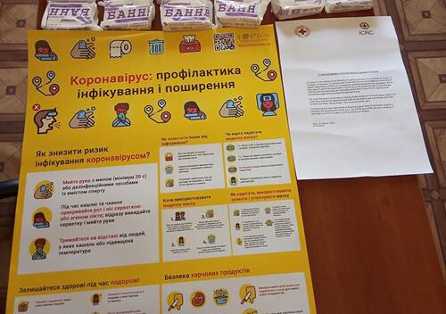 Червоний Хрест передав Шепетівській виправній колонії мило та інформаційні плакати