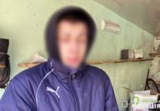 На Хмельниччині копи вилучили у 18-річного наркотиків на 140 тисяч гривень