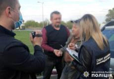 На Хмельниччині поліція затримала на хабарі директора підприємства Міністерства оборони
