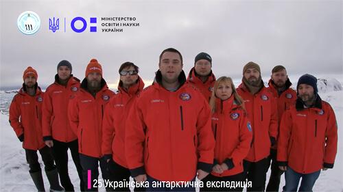Із самої Антарктиди шепетівчанин привітав українців з Днем вишиванки