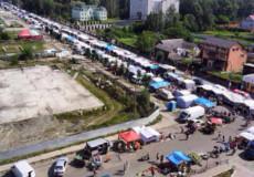 В суботу ринок у Шепетівці на проспекті Миру працюватиме (Оновлено)