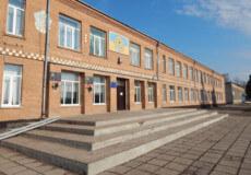 Поліцейські затримали чоловіка, що повідомив про замінування училища в Грицеві