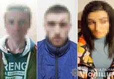 На Хмельниччині судитимуть групу осіб, які «полювали» на іноземців на сайті знайомств