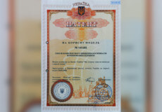 Рятувальники Хмельниччини отримали патент на винахід
