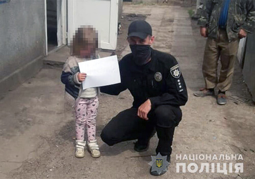На Хмельниччині поліцейські оперативно розшукали двох зниклих дітей