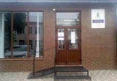 У Шепетівці центр обслуговування користувачів енергозбуту змінив адресу