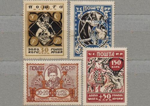 У шепетівському музеї зберігаються дві марки періоду Голодомору