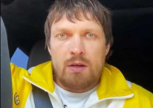 Олександр Усик прийняв виклик шепетівчанина Богдана Грицая
