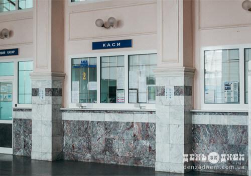 Укрзалізниця відкрила продаж квитків у Шепетівці