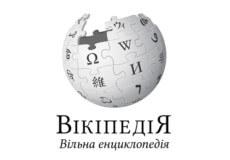 Вчитель з Хмельниччини став призером конкурсу статей для Вікіпедії