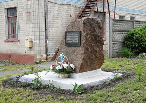 У Шепетівці вшанували тих, хто став жертвами політичних репресій у 20-му столітті