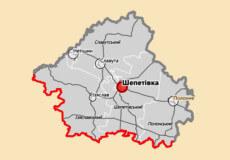 До Шепетівщини мають приєднати три райони та Нетішин