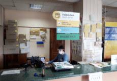 У шепетівське відділення Укрпошти безкоштовно доставляють товари з ROZETKA