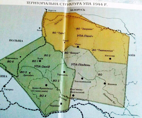 На Хмельниччині було майже 200 підпільних квартир для воїнів УПА