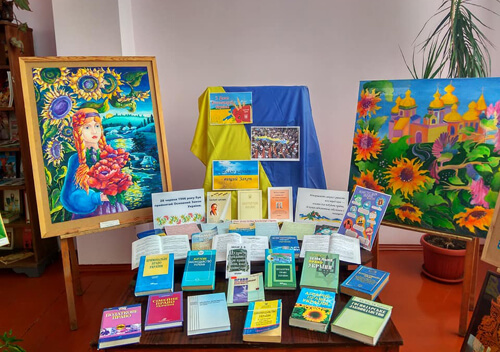 Шепетівські бібліотекарі підготували святкові виставки