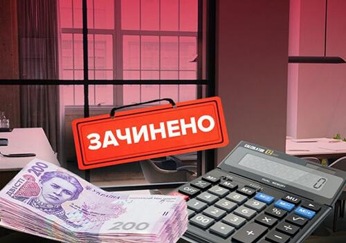 Чи завершився в Україні карантин вихідного дня і коли чекати локдауну