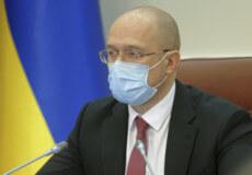 В Україні на три тижні запровадили «карантин вихідного дня»