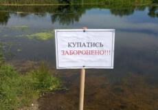 Хмельниччина — лідер в Україні за кількістю потопельників