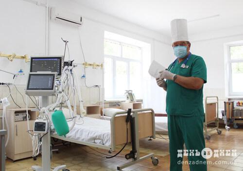 Апарат ШВЛ, придбаний за пожертви громади, передали Шепетівській ЦРЛ
