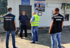 Із Ізяслава до пункту тимчасового перебування іноземців поліцейські доправили нелегала-наркоторговця