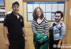 Зникла у Хмельницькому 14-річна школярка втекла в сусідню область