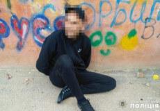 Затримали 41-річного ізяславчанина, який вчиняв розбійні напади у Хмельницькому